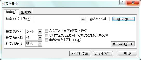 20120408_excel_05.png