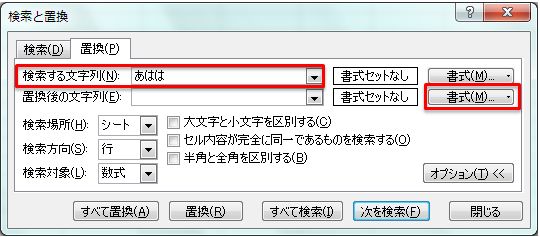 20120409_excel_11.png