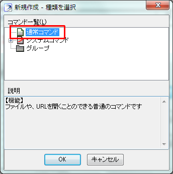 20120422_12.png
