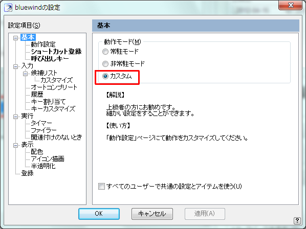 20120422_2.png