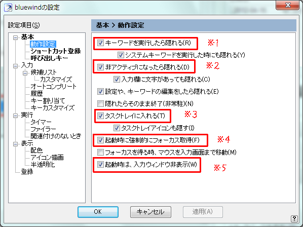 20120422_3.png