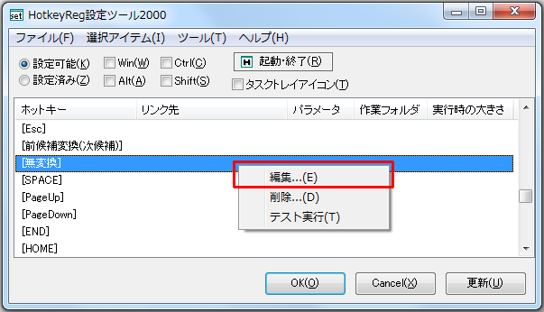20120424_2.png