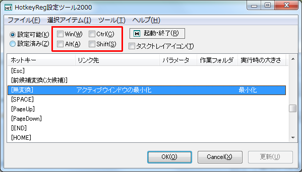 20120424_6.png