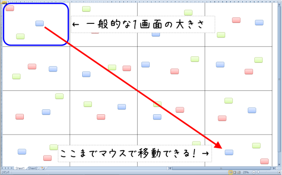 20120505_4.png