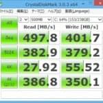 1年半使ったSSD(PX-256M5P)の劣化状態を調べつつ、 Secure Erase+ファームウェア更新してみました!読み込みはほぼ同じ、書き込み性能は少し下がってました