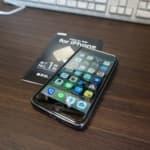 速くて安くて快適です!しばらく「iPhone7+FREETEL」を使ってみた感想まとめ