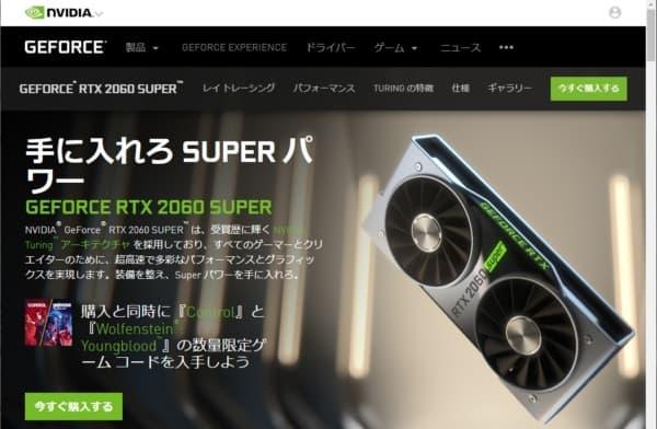 SUPERパワー