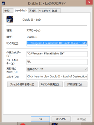 20140608-d-3