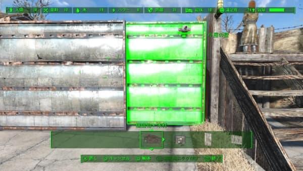Fallout 4_20160104000037