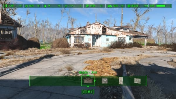 Fallout 4_20160104000106