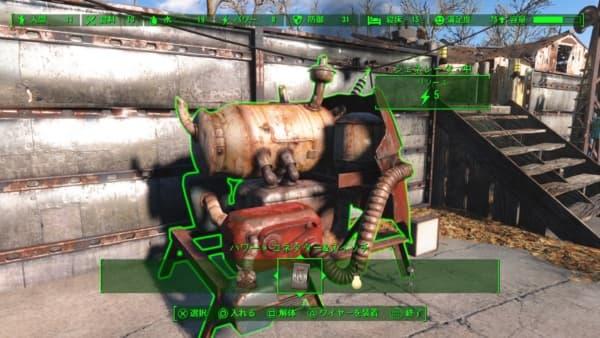 Fallout 4_20160104003046