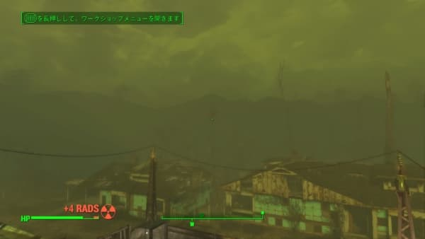 Fallout 4_20160105005413