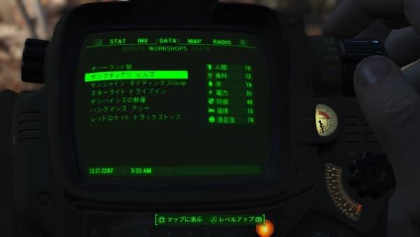 Fallout 4_20160105213127