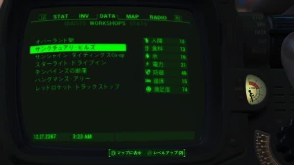 Fallout 4_20160105213136