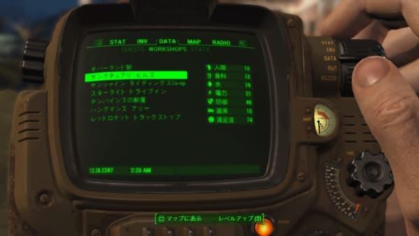 Fallout 4_20160105214927
