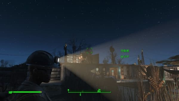 Fallout 4_20160112001110