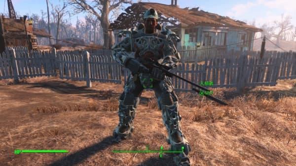 Fallout 4_20160112232720