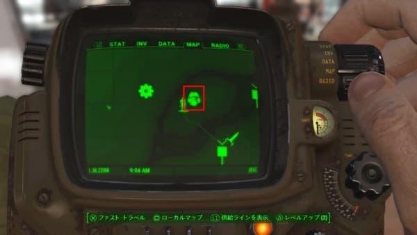 Fallout 4_20160112233240