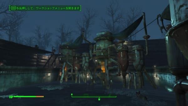 Fallout 4_20160123000013
