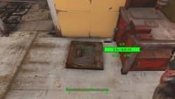 Fallout 4_20160124212815