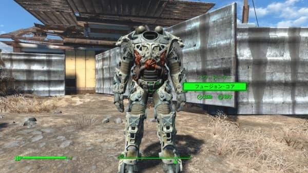Fallout 4_20160129010554