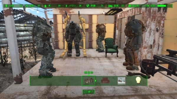Fallout 4_20160129010618