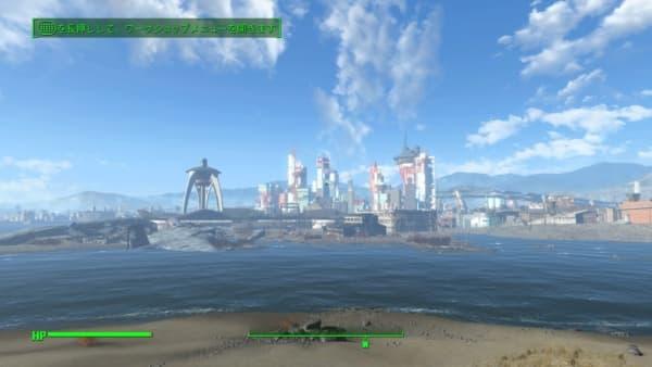 Fallout 4_20160131011819