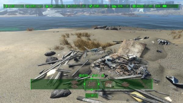 Fallout 4_20160131014002
