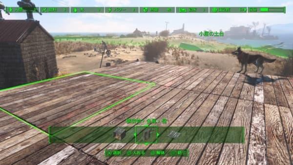 「小屋の土台」を使って床を作りました