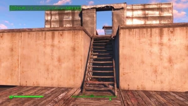 土台と階段をくっつけておきます