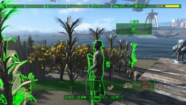 Fallout 4_20160221231938