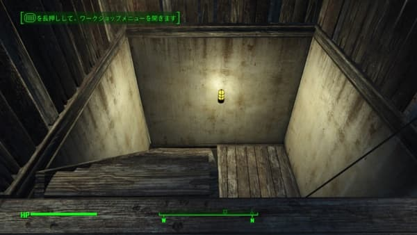 Fallout 4_20160224210214