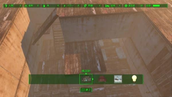 Fallout 4_20160224210958