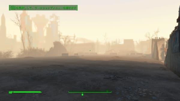 Fallout 4_20160224211229