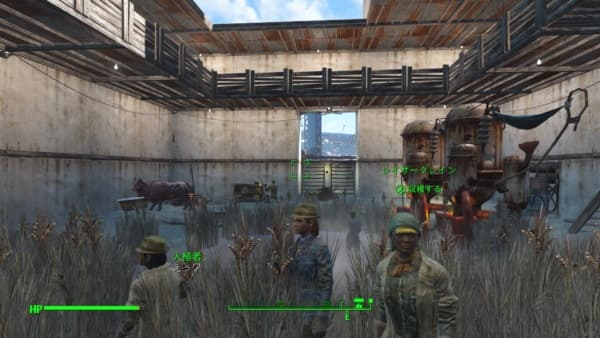 Fallout 4_20160326224650