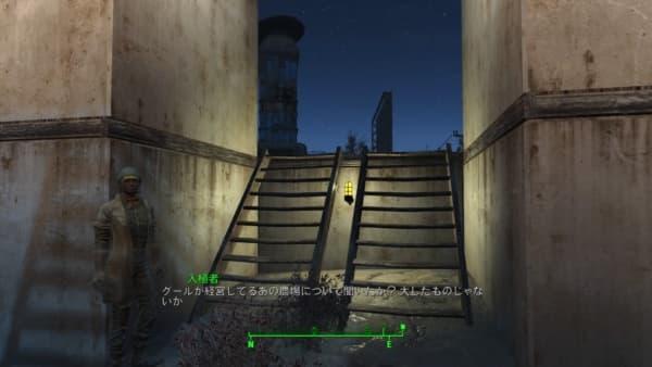 Fallout 4_20160326230016