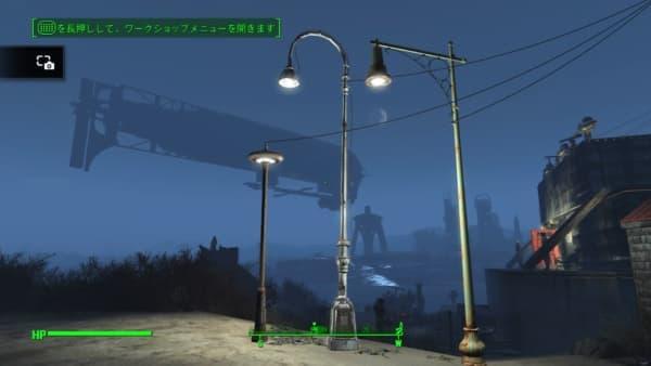 Fallout4のクラフトで追加された街灯
