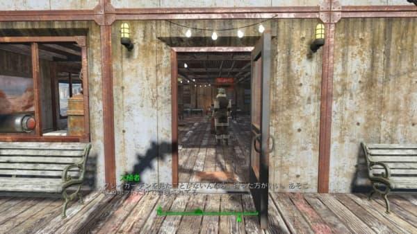 Fallout 4_20160502004143