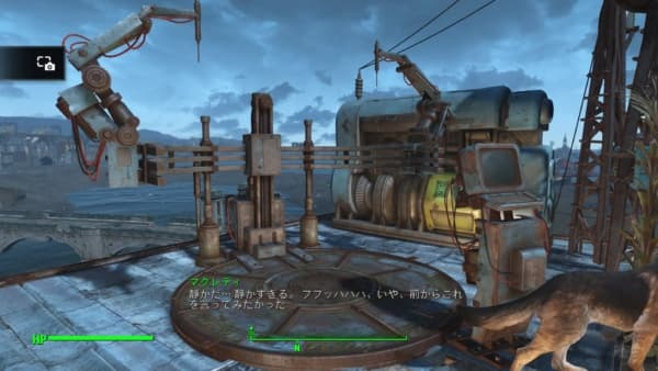 Fallout 4_20160502004642