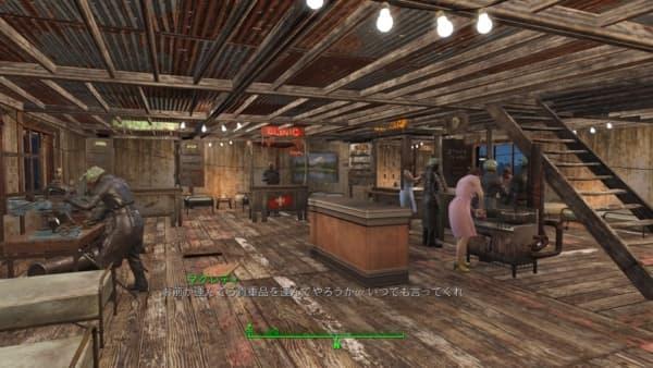 Fallout 4_20160502005421