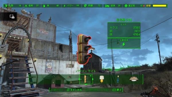 Fallout 4_20160502010939