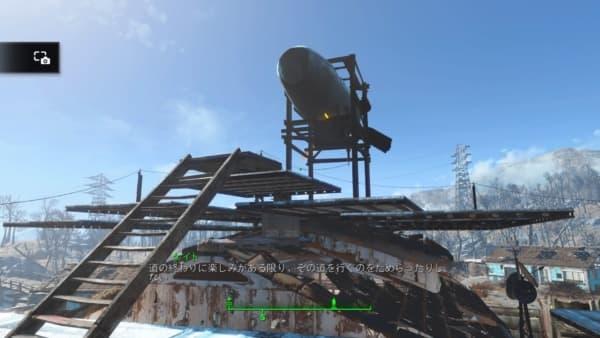 屋根の上のジェネレーター