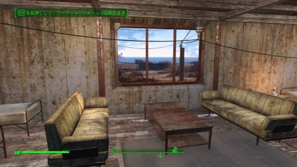 Fallout 4_20160508221725