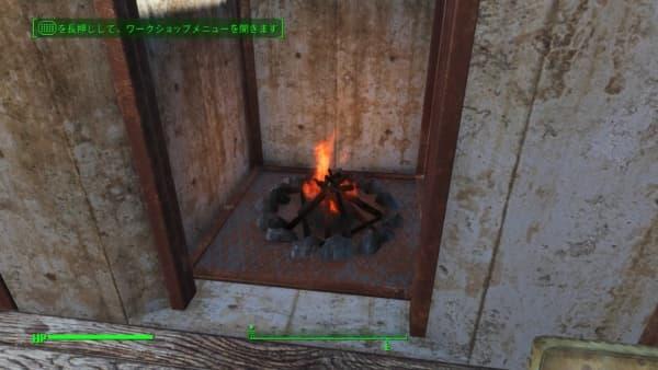 Fallout 4_20160508222559