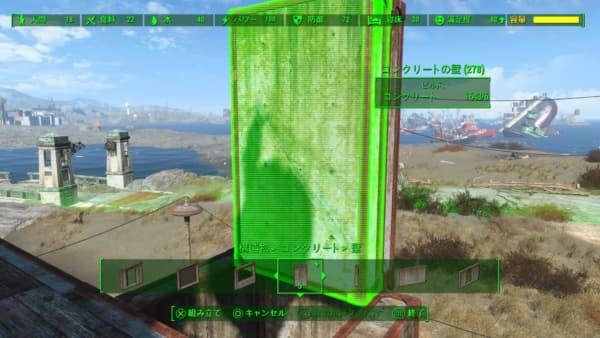 Fallout 4_20160508223838