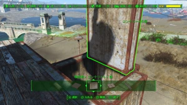 Fallout 4_20160508223851