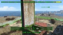 Fallout 4_20160508224302