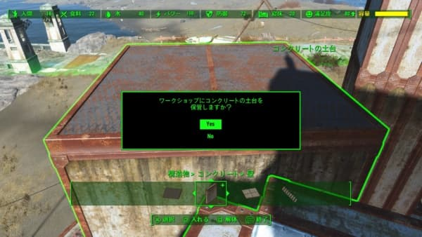 Fallout 4_20160508224334