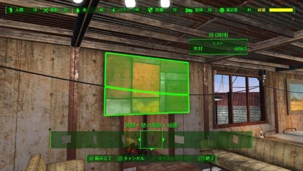Fallout 4_20160508225302