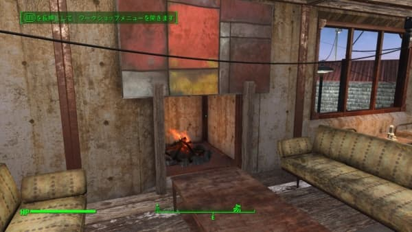 Fallout 4_20160508225415